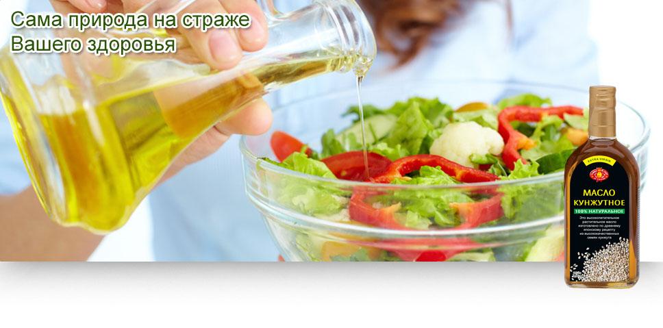 здоровое питание купить по оптовым ценам
