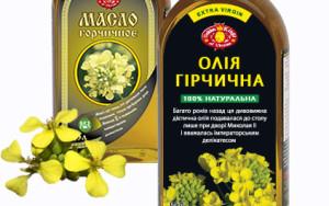 ua_ru_Gorchitsa_05_7