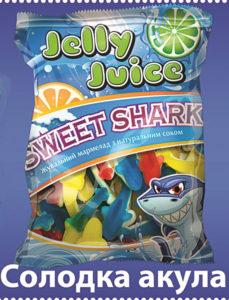 Жевательный мармелад с натуральным соком Sweet Shark/ Сладкая акула ТМ Jelly Juice