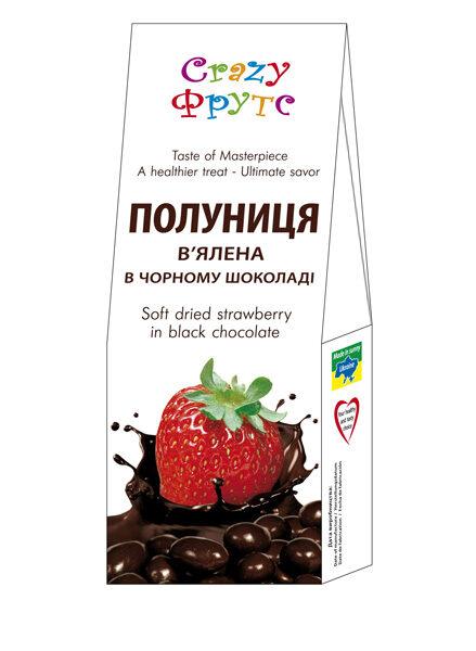 Вяленая клубника в чёрном шоколаде