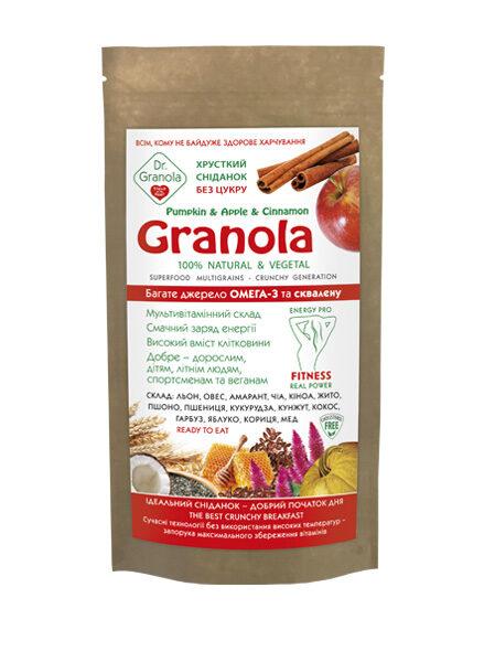 Granola_Cinnamon1